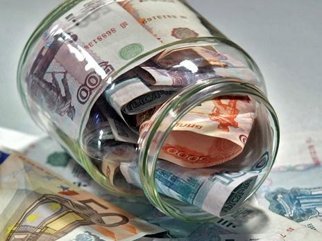 сбережения в банке
