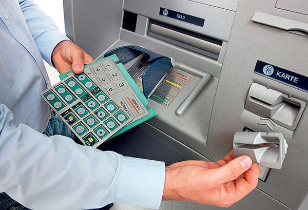 мошенники с банкоматами