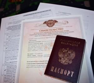 документы для принятия наследства